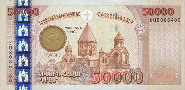 50000a